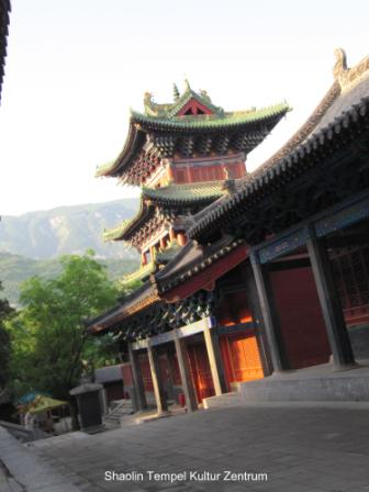 Shaolin Tempel China
